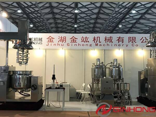 Ginhong Exhibited Pharmaceutical Making Machines in P-MEC China 2017