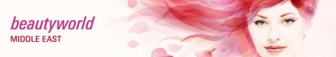 Ginhong Will Exhibit Vacuum Homogenizer Mixers in Beautyworld Middle East 2017 Dubai