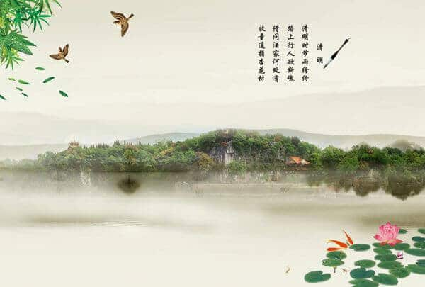Ginhong is on Holiday for Three Days at Qing Ming Festival