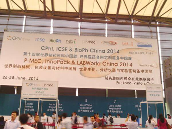 P-MEC China 2014 Closed Today in Shanghai